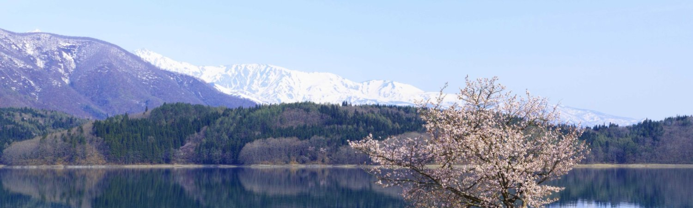Aoki Lake