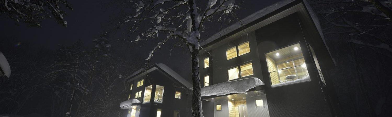 Hakuba Accommodations
