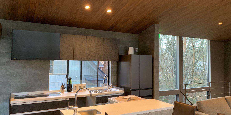 Gravity kitchen