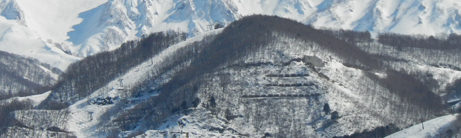 Hakuba Valley Lift Pass