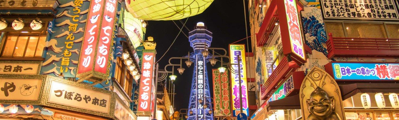 Osaka To Hakuba