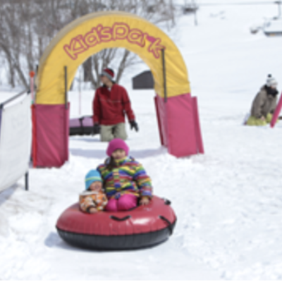 Cortina kids park 2
