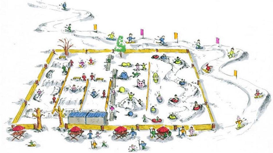 Sakka Kids Park